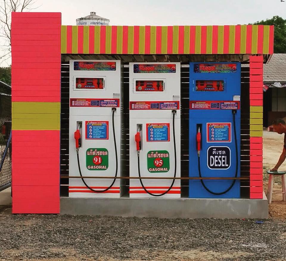 ติดตั้งตู้เติมน้ำมันหยอดเหรียญ ต.บ้านยาง อ.ลำปลายมาศ จ.บุรีรัมย์