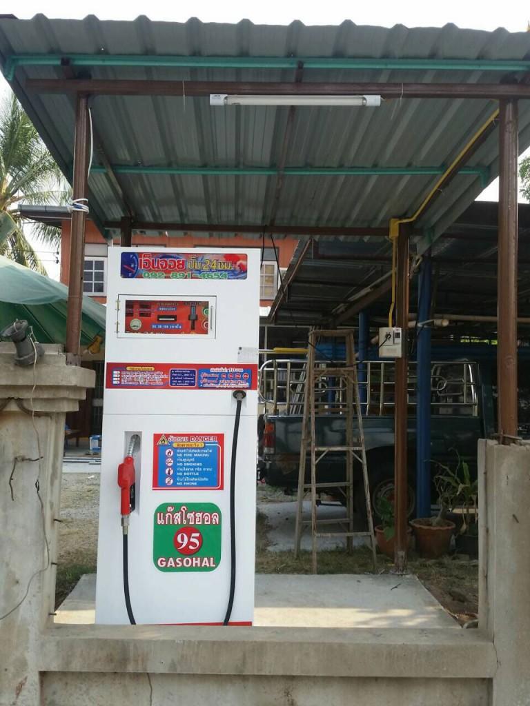 ตู้เติมน้ำมันหยอดเหรียญ อำเภอสูงเนิน จังหวัดนคราชสีมา enjoypump.com 092-891-4654
