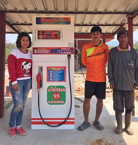 ตัวอย่างการติดตั้งตู้น้ำมันหยอดเหรียญ อำเภอด่านซ้าย จังหวัดเลย enjoypump.com