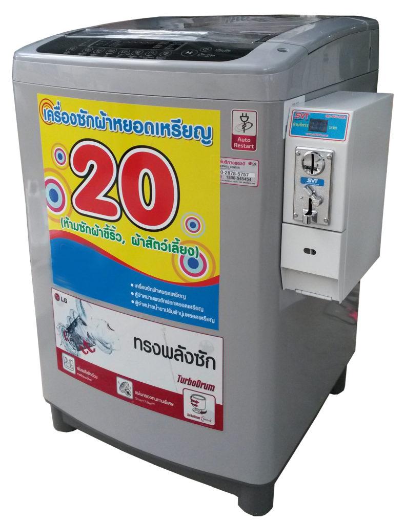 washing-machines-8kg